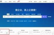 企业商标查询网站gov 中国商标查询网系统
