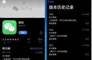 微信手机版2020 最新版微信,大家觉得怎么样?