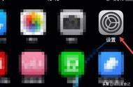 苹果手机怎么截图 苹果手机截屏的三种方法?