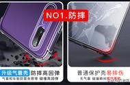 华为手机壳 华为mate30pro用什么手机壳?才能更好保护手机?