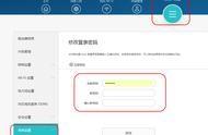 如何设置路由器密码 怎么安装路由器和设置密码?