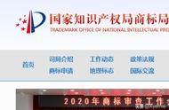 中国商标局 国家商标局官方网站查询商标的方法?