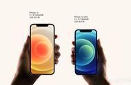 最新款苹果手机 苹果12新机发布:5549元苹果和同价位的安卓旗舰你选哪个?