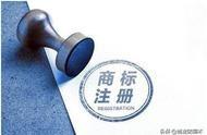 中国商标注册 如何注册商标?