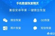 微信聊天记录恢复器 不小心删除了微信聊天记录,应该怎么恢复?有哪些好用的软件?
