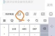 """微信朋友圈评论可以发表情包 对于微信更新""""朋友圈可以评论表情包"""",你怎么看?"""
