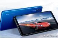 大屏幕手机 荣耀Note 20曝光,7000毫安 7.2英寸巨屏,帅气,你觉得如何?