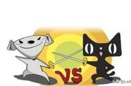 京东与天猫的区别 京东和天猫各自优势在哪?