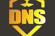 域名和主机 免费域名注册平台