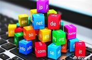 域名和空间 网站申请域名和空间