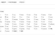in域名注册 香港域名注册