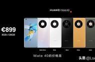 华为mate手机 值得买的五个华为手机