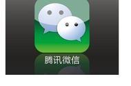 微信助手电脑版 微信恢复助手app