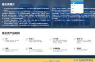 微信h5页面制作软件 h5网站制作平台