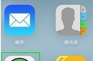 苹果手机丢了怎么锁死 关机状态下找回iphone