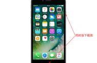 苹果手机怎样截图 苹果手机如何快速截屏