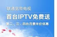 联通手机电视 电视万能遥控器下载手机版