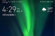 安卓手机相册加密 加密相册app下载