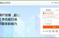 搜狐媒体平台登录 自媒体平台有哪些