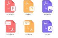 pdf文件合并软件 手机免费合并pdf文件