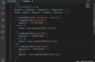 php开发工具 php自学要多久