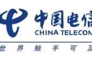 电信59元套餐介绍 中国电信59元套餐有多少流量