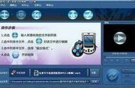 手机格式转换器 免费的mp3转换器