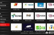 网络电视软件哪个好 最好用的网络电视软件
