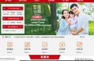 工商银行个人网站 网上银行贷款