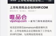 cn的域名抢注 域名注册查询
