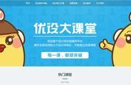 梧桐山网站设计 网站设计的内容有