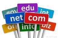 官网用了什么域名 .cn的域名