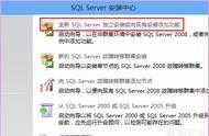 安装服务器2008系统安装教程视频教程 服务器怎么搭建