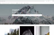 海螺设计网站 设计网站推荐