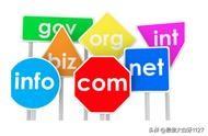什么叫使用地域名访问网站 网站域名是什么东西