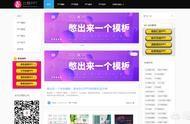 一个好设计网站模板 网页设计模板网站