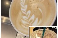 星巴克咖啡网站设计思路 星巴克咖啡哪种最好喝