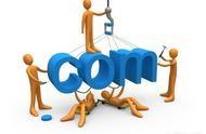 顺企业网站下载 企业网站怎么建立