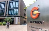 上海重点软件企业认定网站 重点软件企业税收优惠