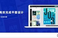 国外击剑海报设计网站 国外优秀海报设计网站