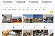 民族风格室内设计网站 免费室内设计网站