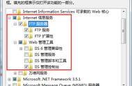 linux下ftp服务器的安全加固教程 linux配置ftp教程