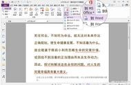 pdf导轨官网公司网站 hiwin直线导轨官网