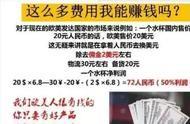 深圳进通电器公司网站 电器有限公司