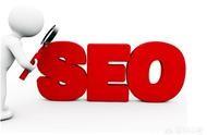 哪一种网站最有利于网站优化 怎么快速优化网站排名