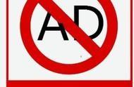 怎么去除公司网站里视频广告 短视频广告接单平台