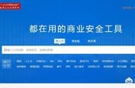在什么网站可以查企业资料 查企业注册