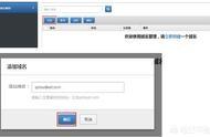 腾讯云服务器的域名指向哪里 腾讯云服务器购买
