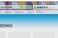 添加域名至兼容站点 ie浏览器怎么添加域名