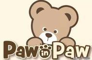 童装网站模板小熊 保罗小熊童装